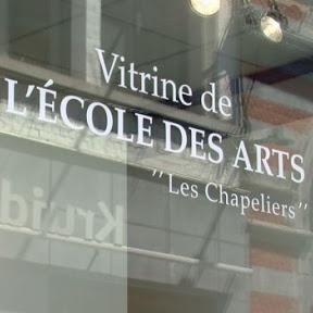 La vitrine de l'école des Arts